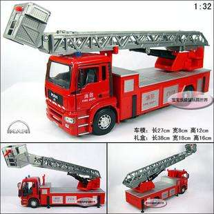 New 132 Man Fire Fighting Truck Alloy Diecast Model Car With Box Red