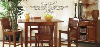 Dear god I want to take a minute Vinyl Wall Art Words Decals Stickers