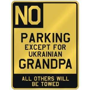 FOR UKRAINIAN GRANDPA  PARKING SIGN COUNTRY UKRAINE