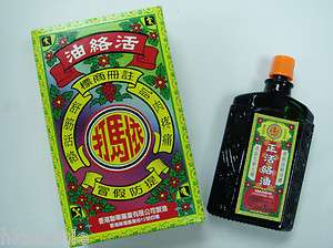 Hotdrug Medicated Oil Pain Relief Rheumatic and Arthritis pain 40 ml