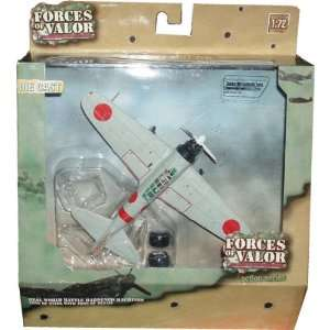 Forces of Valor 172 Scale Die Cast Military Combat Proven