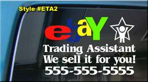 TRADING ASSISTANT vinyl decal sticker Store Signs