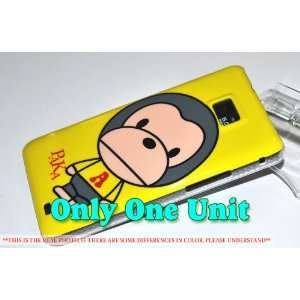 Paka Hard Case for Samsung Galaxy SII I9100 Jc105 Cell
