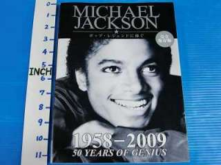 Michael Jackson 1958 2009 50 Years of Genius Japan book