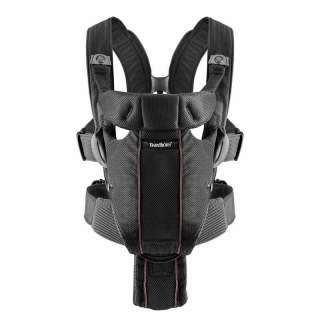 BABYBJORN Baby Carrier Miracle, Black/Silver, Cotton Mix